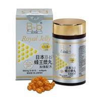 日本B+b蜂王漿丸(加強配方)
