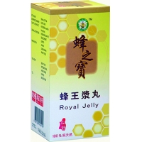 Sanyie - Royal Jelly Capsules
