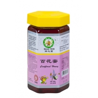 Sanyie - Centfloral Honey 1000g
