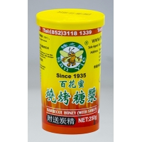 Sanyie - Barbecue Honey (with syrup)250g