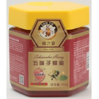 Sanyie - Schisandra Honey 500g