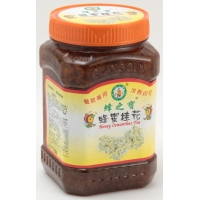 Sanyie - Honey Osmanthus Tea 1kg