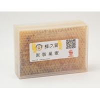 蜂之寶 - 原裝巢蜜500g