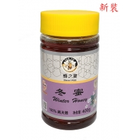Sanyie - Winter Honey 400g