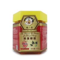 Sanyie - The Rhizome of Chinese Goldthread Honey 500g
