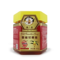 Sanyie - Wild Osmanthus Honey 500g